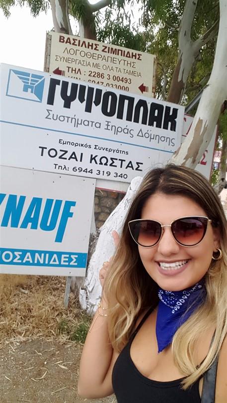 Roteiro de 3 dias em Santorini 2 dia (24)